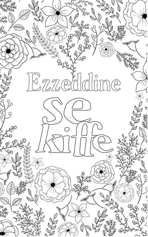 coloriage adulte anti stress personalisé avec prénom Ezzeddine