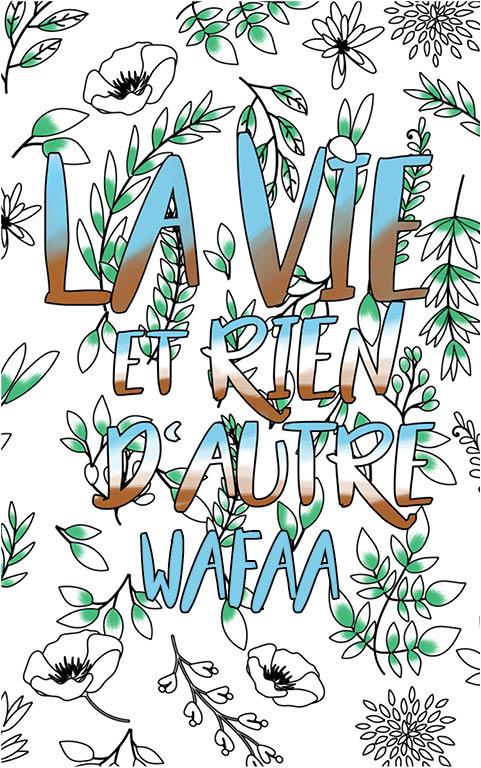 coloriage adulte anti stress personalisé avec prénom Wafaa idée cadeau meilleure amie
